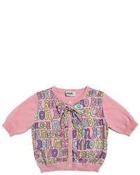 Cardigan en tricot rose
