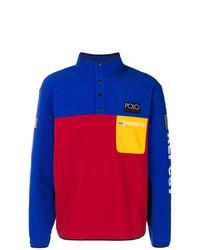 Pull à col cheminée multicolore Polo Ralph Lauren