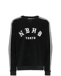 Sweat-shirt imprimé noir adidas